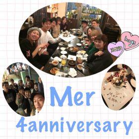 Mer4周年